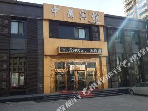 遼陽中景賓館