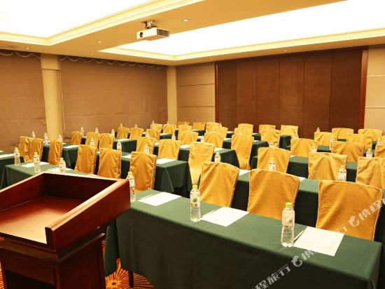 中山江畔商務酒店(Riverside Business Hotel)會議室