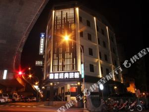 桃園喜星經典旅館(Lucky news Classic hotel)