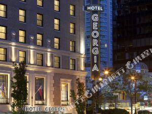 溫哥華喬治亞瑰麗酒店(Rosewood Hotel Georgia Vancouver)