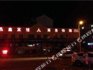 牙克石晶鑫賓館