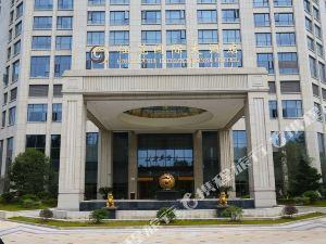 仙桃仙苑國際大酒店