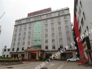 威寧草海大酒店