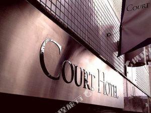 北海道旭川庭院酒店(Court Hotel Asahikawa Hokkaido)