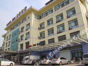 如家快捷酒店(高唐魚丘勝景店)