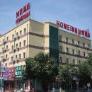 如家快捷酒店(新民遼河大街店)
