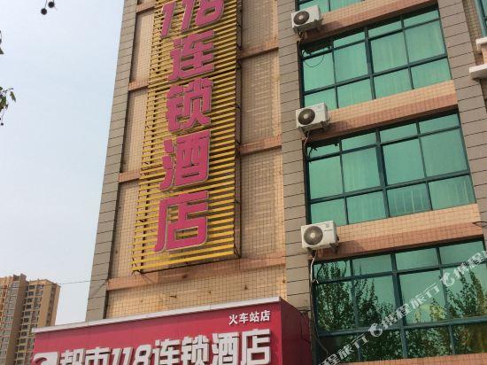 City Jiaozhou Railway Station Off Booking Ctrip - Jiaozhou city map