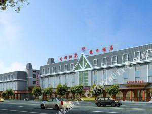 蚌埠龍湖陽光假日酒店