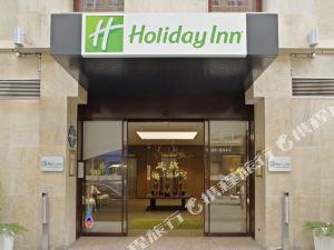 巴黎聖日耳曼假日酒店(Holiday Inn Paris St. Germain Des Près)