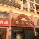 晉州盛源賓館
