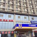 7天連鎖酒店(孝感北京路店)