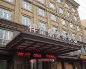 温嶺祥富鼎商務賓館