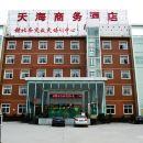 天海連鎖酒店(廬山火車站店)(原九江一中店)