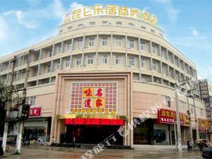 昆侖樂居商務酒店(魯山店)