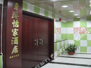 香港怡家酒店(Yi Jia Hotel)