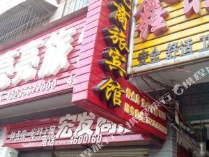 竹山亮亮旅館