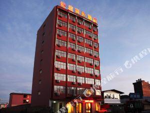 通海龍庭商務酒店
