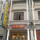 如家(廣州上下九商業步行街店)