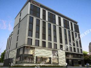 曼谷水門萬斯酒店(Vince Hotel Pratunam Bangkok)