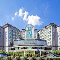 杭州海華大酒店酒店預訂