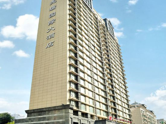Zhaorui International Hotel Wuhan