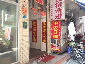 平安住宿(珠海夏灣3棟店)(Ping'an Hotel (Zhuhai Xiawan Building 3))