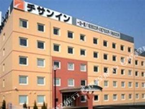 福島西知鄉舍酒店(Chisun Inn Fukushima Nishi IC)