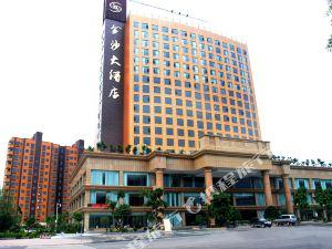 寧南金沙大酒店