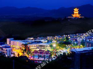 台山頤和温泉城大酒店