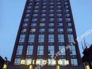 蘄春亞洲大酒店