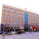 駿怡連鎖酒店(巴林左旗振興大街店)