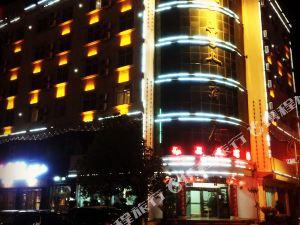 祥云振興大酒店