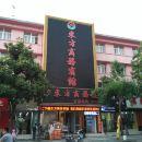 舒城東方商務賓館