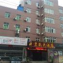 瑞昌皇苑大酒店