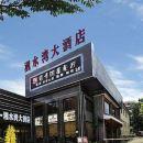 永州盛景湘水灣大酒店