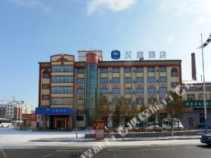 漢庭酒店(呼倫貝爾火車站店)