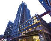 天津有園酒店