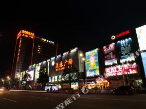 清遠美林國際酒店