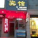 荔浦依家酈舍賓館