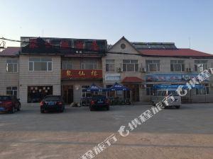 鏡泊湖聚仙樓酒店