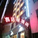 西峽喜達屋酒店