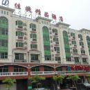 佳捷連鎖酒店(昌江縣政府店)
