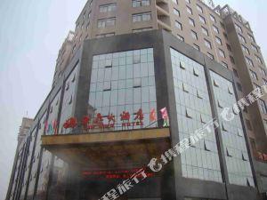 漢壽云鼎大酒店