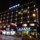 昭通華冠酒店