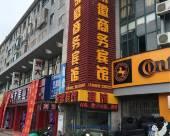 嘉興東徽商務賓館