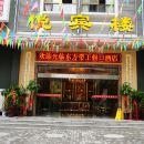 東方帝王假日酒店