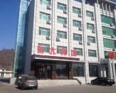 鐵嶺東大賓館