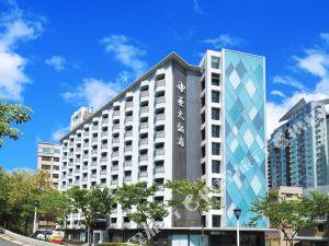 新北淡水亞太飯店(Asia Pacific Hotel)