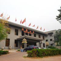 北京紅螺鐘磬山莊酒店預訂