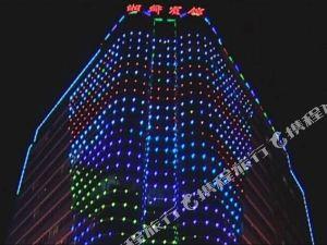 湘潭湘鄉賓館